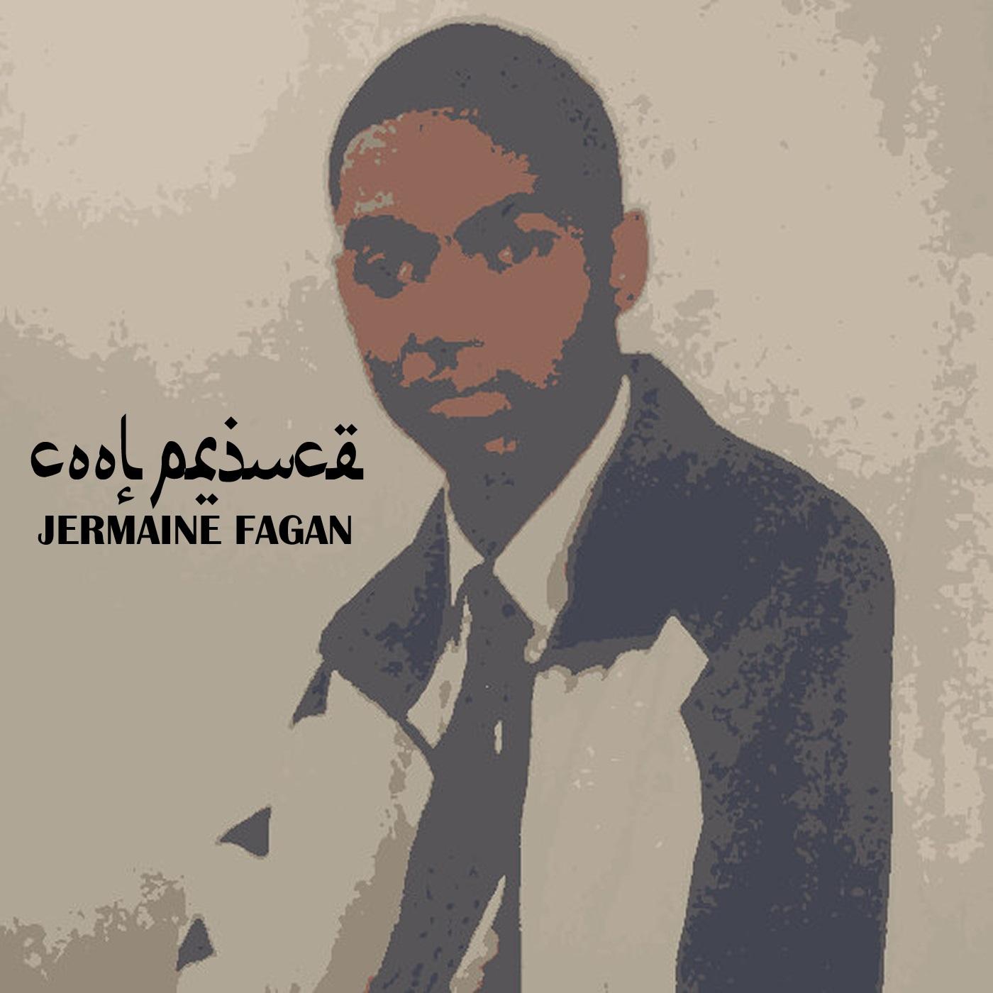 Cool Prince-Jermaine Fagan
